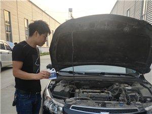 汽车机油保护剂让您的爱车发挥超强动力!