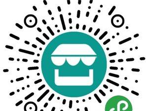 广州竞捷信息科技有限澳门威尼斯人娱乐场旗下门店会员宝招募个人创业者