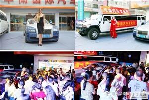 火热全城,华南汽车文化节圆满落幕!