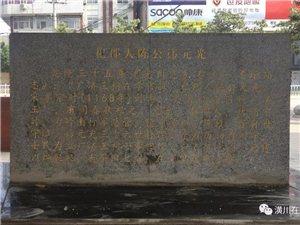 50本书全城免费送!了解开漳圣王陈元光是潢川人的历史真相!