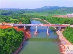 衡武高速澳门网上投注游戏连接线扫村跨江大桥顺利合龙