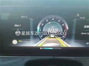 奔驰E300改旋转高音头舒适进入盲点辅助ACC自适应巡航