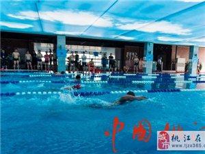 第二届全民健身运动会50米游泳比赛举行
