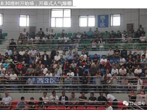 【江山一号】 澳博国际娱乐市第二届江山杯国际篮球四国争霸赛圆满落幕!
