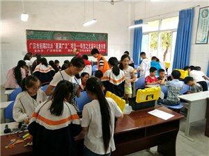"""市妇联2018年""""爱满广汉""""公益项目――科技之光・避障机器人小车活动"""