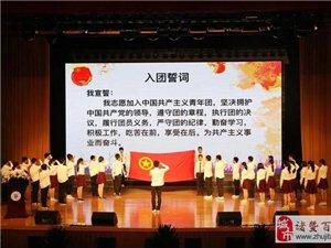 """诸暨890名初三学生一起过了一次特别""""集体生日""""!"""