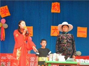 """龙山博学幼儿园的快乐小天使们欢渡""""六一""""儿童节,简直欢死了"""
