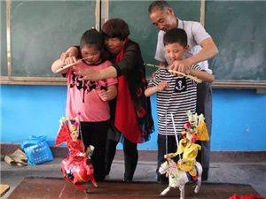 宝丰县提线木偶戏进校园拉开文化和自然遗产日系列文化活动序幕