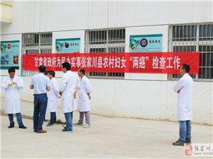 """县妇计中心走进大阳镇免费为妇女进行""""两癌""""检查,受到群众一致好评!"""