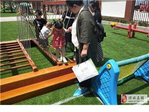 良心推荐!博兴这一高大上的幼儿园游园活动开始啦~