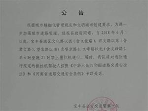 6月1日起,澳门博彩在线导航官网县城区这些路禁止拖拉机通行!违反通行将予以处罚!