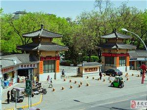 西安革命公园