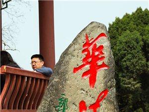 西安事变旧址:华清池