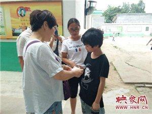 宝丰县五名贫困少年收到千元慰问金
