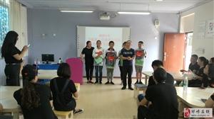 邛崃真心公益助困帮扶中心资助桑园中学贫困生