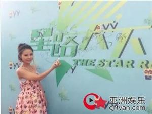 湖南卫视导演组策划、广东卫视播出的《星路天下》栏目将于8月15-17日走进�~山录制,欢迎各大商家前来