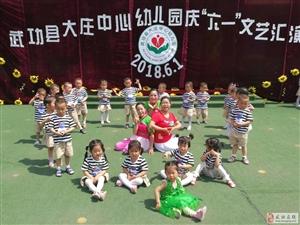 【绿野书院】快乐六一  童心飞扬――张会鸽