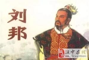 """汉中为什么被称为""""天汉""""?"""