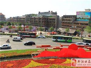 西安古城风景