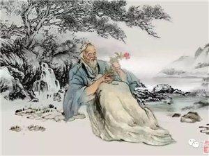原创|岐伯故里行吟――盐亭作家:岳定海