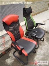 办公椅子休闲椅子