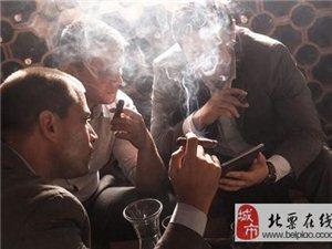 快点戒烟――――吸烟已成心血管病第一诱因