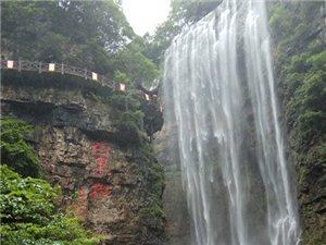 游三峡大瀑布随拍