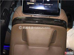18款奔驰S320改柏林之声旋转高音头通风座椅HUD抬头显示