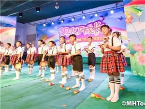 """棉湖镇中心小学2018年庆祝""""六一""""儿童节文艺汇演"""