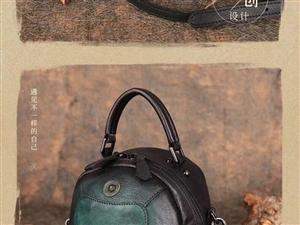 永春有谁捡到这个包包吗?内有贵重东西,请帮扩散