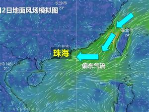 双台风或生成,还有弱冷空气,你要的清凉天请接收!