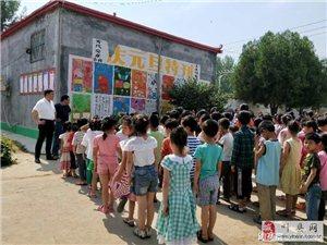 河南神马氯碱化工股份澳门威尼斯人游戏党组到太康寨学校看望慰问小学儿童