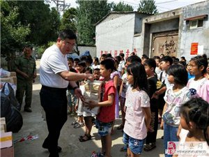 河南神马氯碱化工股份公司党组到太康寨学校看望慰问小学儿童
