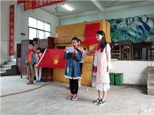 """新宁县万峰学校全校师生欢庆""""六一"""""""