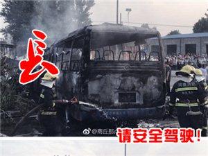 悲痛!澳门威尼斯人游戏网站杨集310国道发生车祸!车辆起火现场浓烟滚滚!