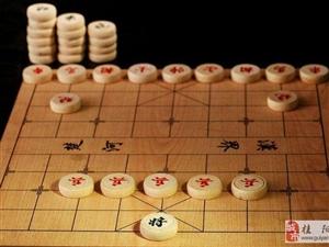 """象棋正式被列入高考""""单招""""项目"""