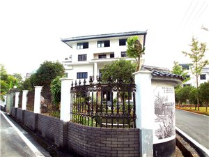 �A埠�金星村