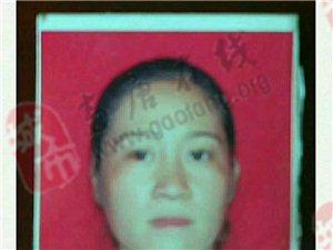 高唐:寻找梁村走失的一名越南籍女士,语言不通,家人非常着急……