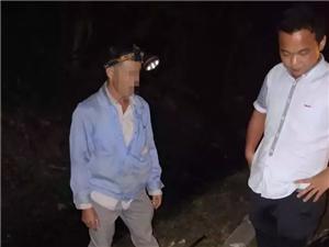 高州:一男子非法捕鱼被当场抓获,罚款500元作为鱼苗补偿!