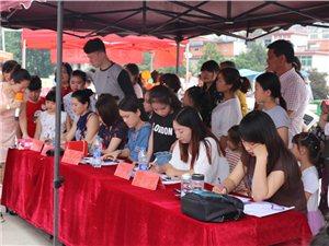 天福顺首届少儿才艺大赛―总决赛在清水湾店如期举行并取得圆满成功!