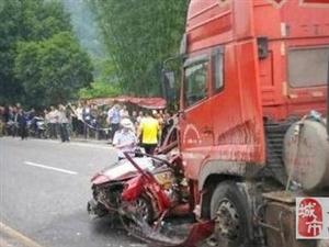 长宁县花滩段一小车疑因避让前方车辆;连续被撞司机身亡