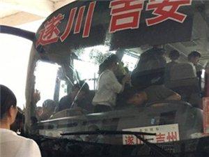 吉安城南汽车站即将停运,遂川-吉安班车分流至......请互相转告!