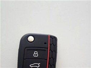 寻物:在巴彦县东牌楼和利生鲜附近丢失一把大众车钥匙,拾到必有重谢!