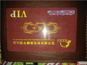转卡一张可以实体店查看余额/王先生13676951064