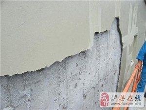 泸县装修知识掉墙皮的墙面怎么处理 墙面保养小技巧
