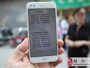 西安25岁大学生服毒身亡,他留下的手机仍频频接到这些电话
