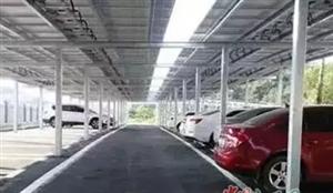 彭泽买过停车位的人要哭了!新规出炉!不知道就亏大了