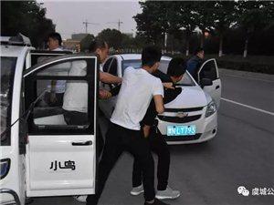 盗售电动车一条龙,疯狂作案多地,这个犯罪团伙在澳门威尼斯人游戏网站栽了