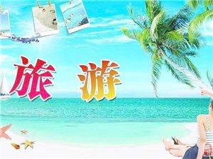 一天游特价来啦,请联系:李诗丹,15915272200微信同号