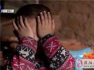 心疼!河南7岁男孩靠挖野菜为生 和奶奶相依为